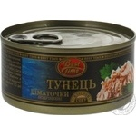 Best Time Natural Pieces Fish Tuna
