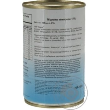 Кокосове молоко Kara Classic 17% 425мл - купити, ціни на Ашан - фото 3