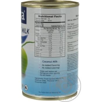 Кокосовое молоко Kara Classic 17% 425мл - купить, цены на Novus - фото 2