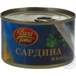 Fish sardines Best time in oil 240g