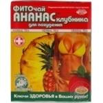 Фиточай Ключи здоровья ананас и клубника для похудения 20шт