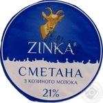Сметана Zinka 21% из козьего молока 100г