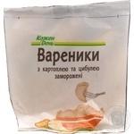 Kozhen Den Frozen With Potato Vareniki