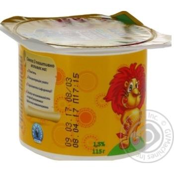 Йогурт Лактель Локо Моко яблоко-груша обогащенный кальцием омегой 3 и витамином D 1.5% 115г - купить, цены на Novus - фото 4