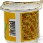 Йогурт Лактель Локо Моко яблоко-груша обогащенный кальцием омегой 3 и витамином D 1.5% 115г - купить, цены на Novus - фото 5