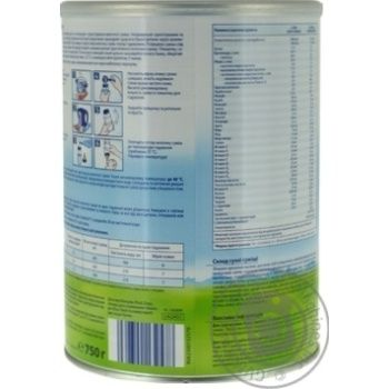Hipp Combiotiс 2 for children from 6 months milk dry blend 750g - buy, prices for Novus - image 2