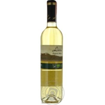 Вино Vega Lucia Airen белое сухое 11.5% 0,75л