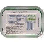 Сыр Exquisa сливочный мягкий c травами 66% 200г - купить, цены на Novus - фото 2