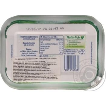 Сир Exquisa вершковий м'який з травами 66% 200г - купити, ціни на МегаМаркет - фото 2