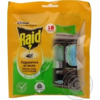 Means Raid green tea anti-moth 18pcs 27g