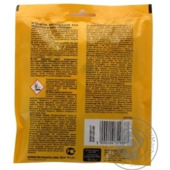 Антимоль Raid подушечки лаванда 18шт - купить, цены на МегаМаркет - фото 2