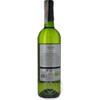 Вино Bodegas Bocopa Laudum Nature белое сухое 12% 0.75л - купить, цены на Ашан - фото 2