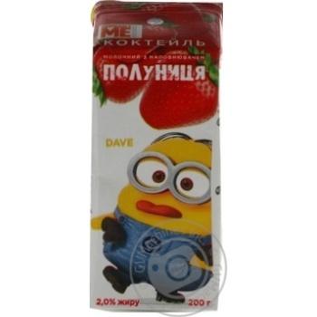 Коктейль молочный Despicable Me Клубника 2% 200г