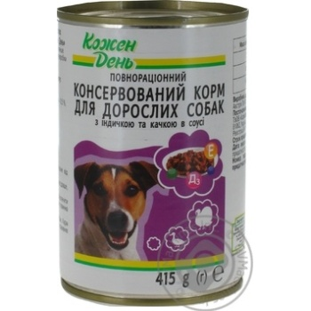 Kozhen Den With Duck And Turkey For Dogs Food - buy, prices for Auchan - photo 2