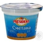 Сметана President 10% 200г