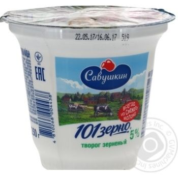 Сир Савушкін продукт 5% 250г