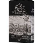 Natural ground roasted coffee Kava zi Lvova Premium 240g