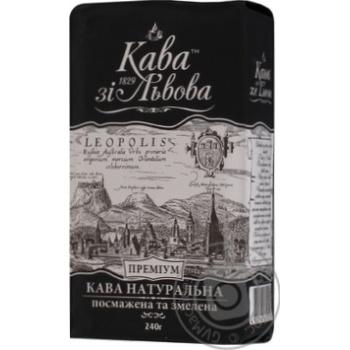 Natural ground roasted coffee Kava zi Lvova Premium 240g