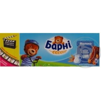Barni Bear With Milk Cake Biscuit - buy, prices for Auchan - image 4