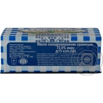 Масло Селянське сладкосливочное 72.5% 200г - купить, цены на Ашан - фото 3