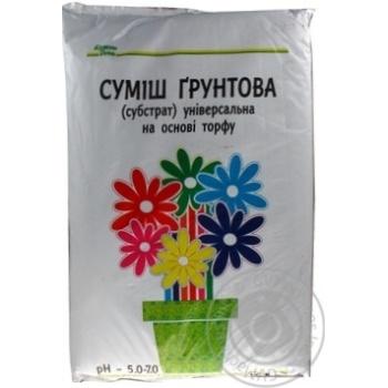КД/ Суміш ґрунтів універсальна 10л - купить, цены на Ашан - фото 1