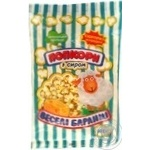 Попкорн Захид Веселые барашки соленый с ароматом сыра 90г