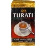 Кава натуральна смажена мелена Turati Qualita Privilegio 250г
