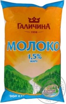 Молоко Галичина пастеризованное 1.5% 900г