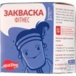 Milk Day Fitness Bacterial Milk Starter 1.5g