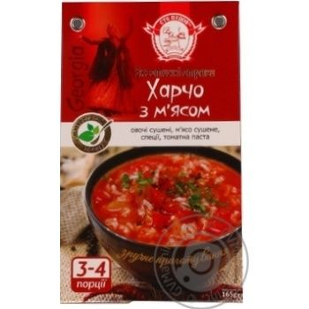 Cooking base Sto pudov for kharcho 165g - buy, prices for Novus - image 2