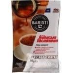 Кофе Baristi Венская обжарка молотый 70г