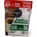 Coffee Baristi sublimed 420g