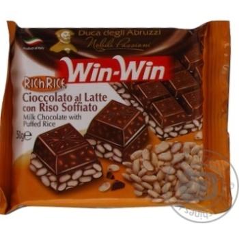 Шоколад Duca degli Abruzzi Win-Win молочный с воздушным рисом 50г