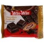 Chocolate black Duca degli abruzzi Win-win bars 49% 75g