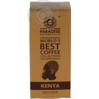 Paradise WBCC Kenya Exclusive Ground Coffee 125g