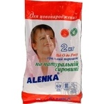 Powder detergent Alenka for washing of children's clothes 2000g