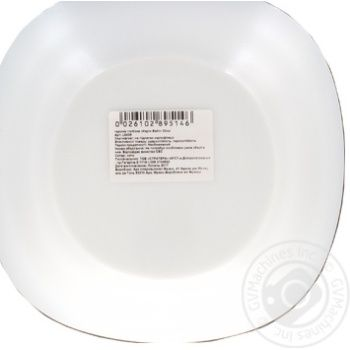Luminarc Carine D2368 Soup Plate 23cm - buy, prices for Tavria V - image 2