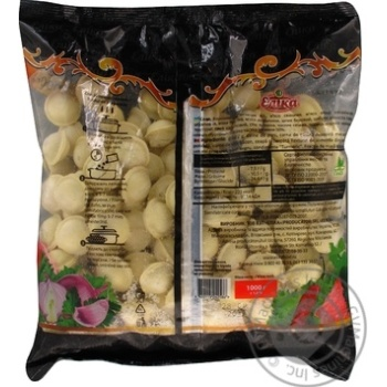 Elika Frozen Meat Dumplings 1kg - buy, prices for Auchan - image 2