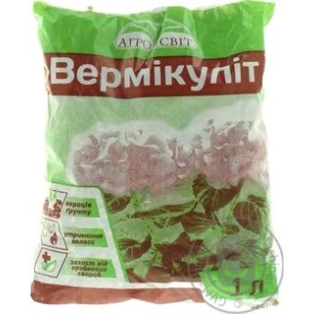 Вермикулит Агромир 1л