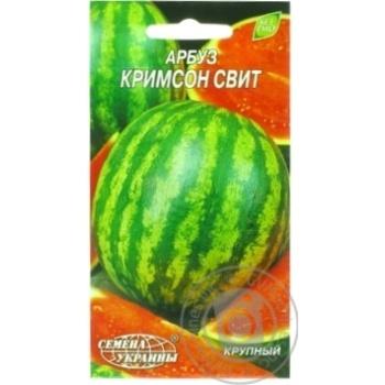 Насіння Євро Кавун Кримсон Світ Семена Украины 1г