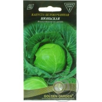 Seed cabbage Golden garden 1g - buy, prices for Novus - image 3