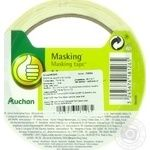 Ribbon Auchan Auchan white repair