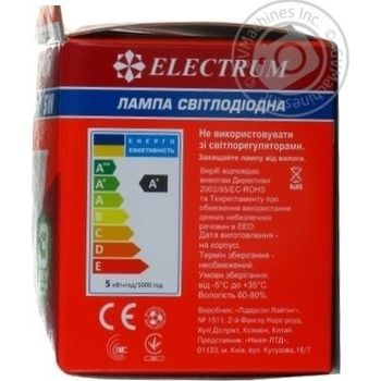 Lamp Electrum gu10 - buy, prices for Novus - image 4