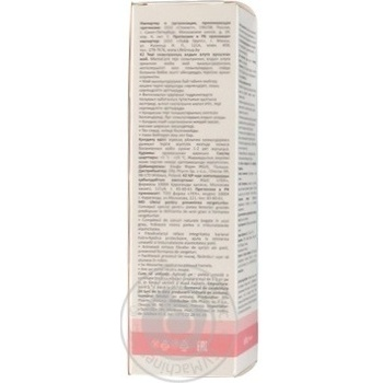 Elfa Pharm Mama Care Oil for the Prevention of Stretch Marks 200ml - buy, prices for Auchan - photo 3