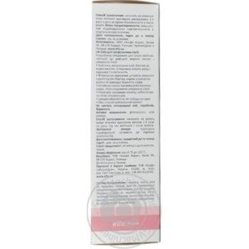 Elfa Pharm Mama Care Oil for the Prevention of Stretch Marks 200ml - buy, prices for Auchan - photo 4