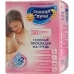 Pads Solnce i luna for nursing mothers 30pcs