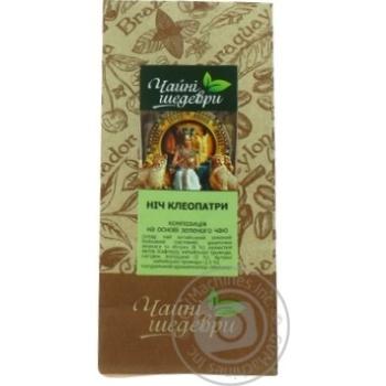 Композиція зеленого чаю Чайні шедеври Ніч Клеопатри - купити, ціни на Ашан - фото 5