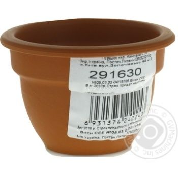 Горшок Кампана керамический 150мл - купить, цены на Ашан - фото 4