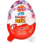 Яйце шоколадне Kinder Joy з іграшкою для дівчаток 20г
