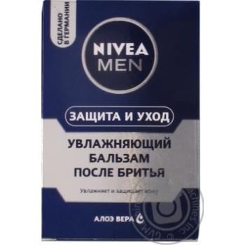 Бальзам Nivea Men після гоління 100мл → Гігієна → Для бриття і ... 763304cfbf7d8